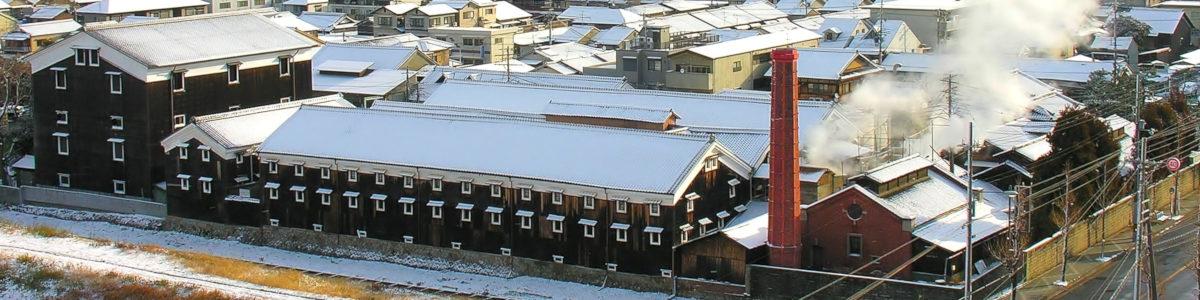 雪の酒蔵(松本酒造)